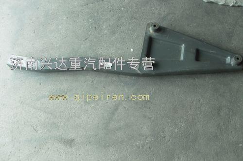 重汽配件 金王子 配件 膨胀水箱支架az9125530626高清图片