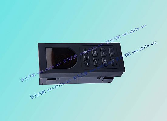 重汽豪沃a7暖风控制面板