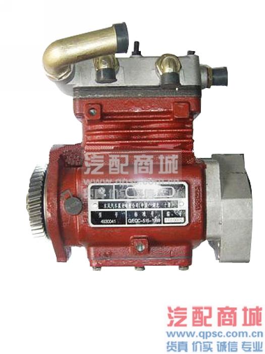 道依茨发动机水泵 东风康霸发动机配件 东风汽车空压机 东风天锦双缸
