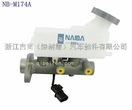 耐霸汽车液压制动总泵59100-4a100