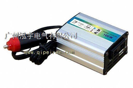逆变器是一种能够将 DC12V/24V 直流电转换为和市电相同的 AC220V/110V 交流电,供一般电器使用,是一种方便的电源转换器。通过点烟器输出的车载逆变器可以是 80W 、100W 直到150W 功率规格的。再大一些功率逆变电源要通过连接线接到电瓶上。把家用电器连接到电源转换器的输出端就能在汽车内使用各种电器象在家里使用一样方便。逆变器广泛运用于各类:微机系统、通信系统、家用、航空、应急、通讯、工业设备、卫星通信设备、车载、医疗救护车、警车、船舶、太阳能及风能发电领域等需要应急后备电源的场所,可