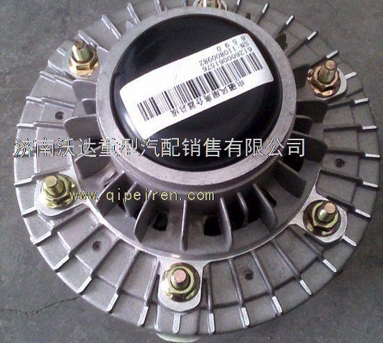 潍柴发动机电磁风扇离合器