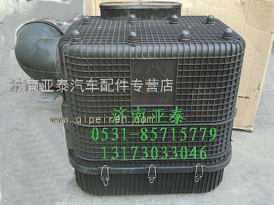 重汽豪沃新款塑料油滤器总成KC9725190055KC9725190055价格,