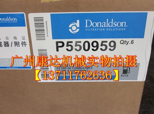 代理美国唐纳森滤清器p550959