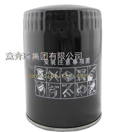 奥迪机油滤清器高清图片