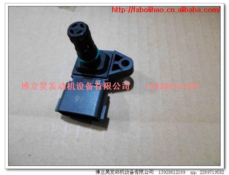 燃油压力传感器 压力传感器配件
