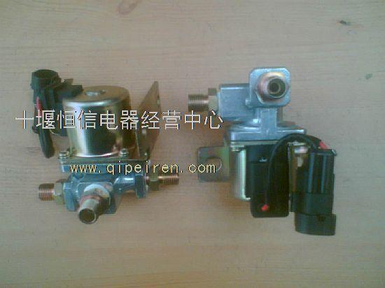 天龙气喇叭电磁阀3754020-c0300图片