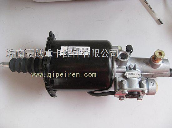 沃A7豪运豪卡离合器助力缸离合器分泵WG9725230042高清图片