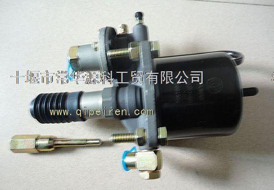 东风153 90mm离合器助力缸 离合器分泵 1608z07-001