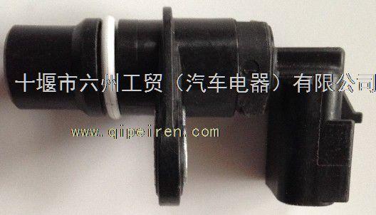 东风汽车电器,东风天龙电器3408529位置传感器3408529  起批量 价格