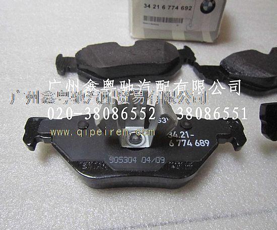 宝马x1e90后轮刹车片价格,厂家,图片尽在汽配人网_器