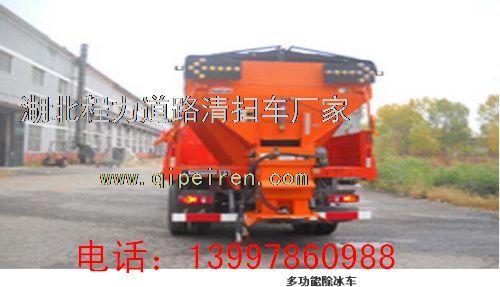 夏邑县扫雪车价格内黄县 超全功能扫雪车除冰车价格,厂家,图片尽在图片
