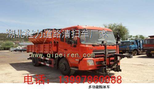 淮滨县扫雪车价格内黄县 超全功能扫雪车除冰车价格,厂家,图片尽在图片