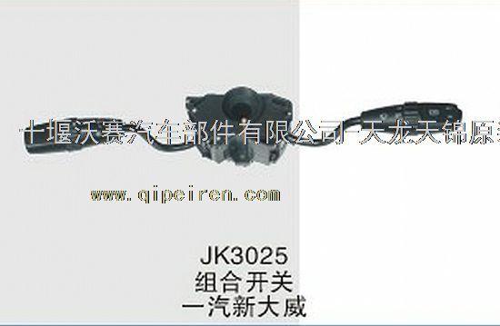 理�ylg�.��jk9����&�g:)�yl`��(y�!�+���9d�.*�g:)�_jk3025jk3025