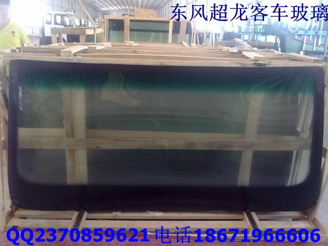 东风超龙客车直拉杆EQ6605 6606 6607直拉杆高清图片