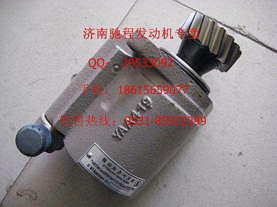 潍柴 叶片泵 发动机 dz9100130011/