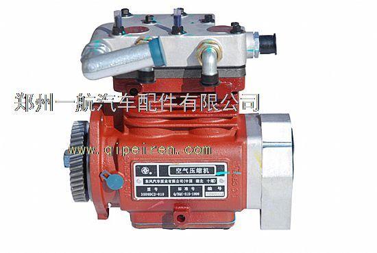 【空气压缩机价格,图片图片