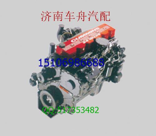东风康明斯天龙l375 20发动机总成(bosch泵带空调单缸