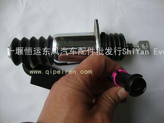 断油电磁阀,熄火器,电子熄火控制器d59-105-12