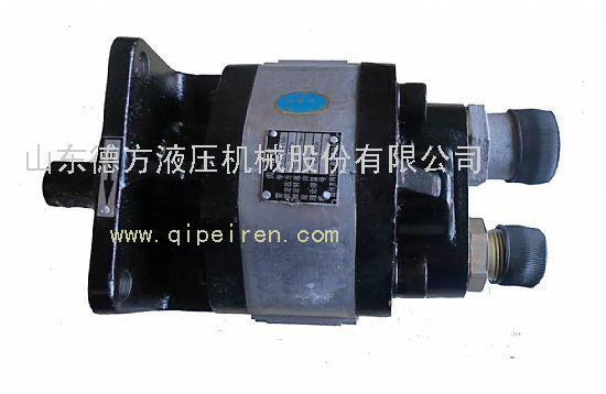 齿轮泵_齿轮泵价格_齿轮泵厂家尽在汽配人网