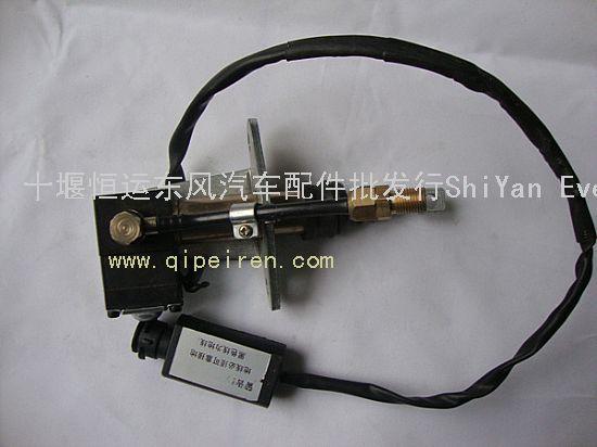 断油电磁阀,熄火器,电子熄火控制器tyf-pdk-1