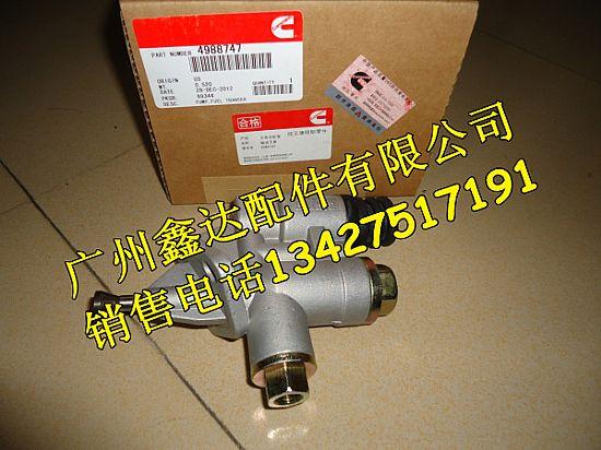 3输油泵 电磁阀 起动机3415661图片