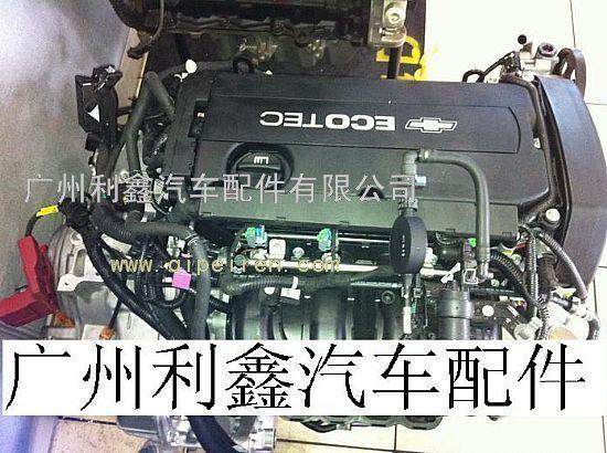 供应雪佛兰科鲁兹1.6发动机总成原厂拆车件