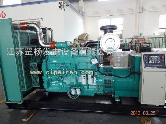 【300kw康明斯柴油发电机组现货供应品质保证价格