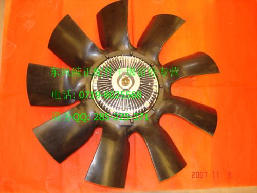 东风天龙天锦大力神驾驶室覆盖件 东风天龙东风天龙硅油风扇叶总成