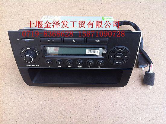东风小康c37专款专用收录机mp3插内存卡ca02