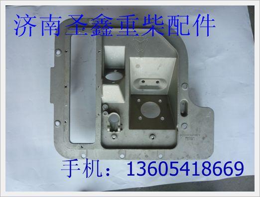 重汽豪沃a7离合器踏板支架az9925360020az9925360020