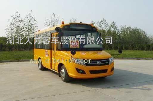 名称:东风莲花19座幼儿园校车