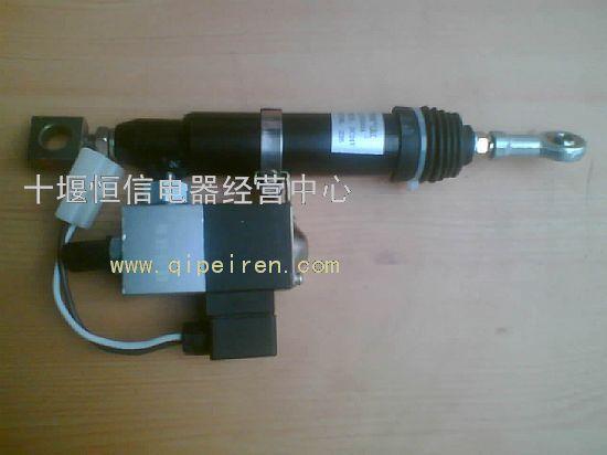 授权可见批发价 电熄火器 37b34a-56010 授权可见批发价 电熄火控制器