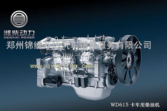 【潍柴动力再制造发动机总成wd615