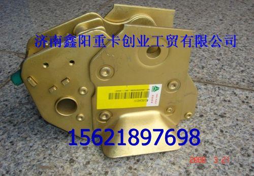 【重汽豪沃驾驶室液压锁az1642440101价格图片