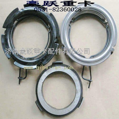 中国重汽豪沃HOWOA7离合器压盘分离环WG
