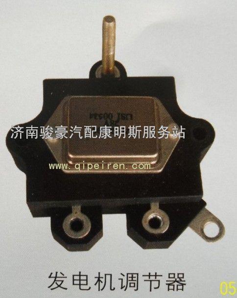 精工零部件发电机调节器发电机调节器高清图片