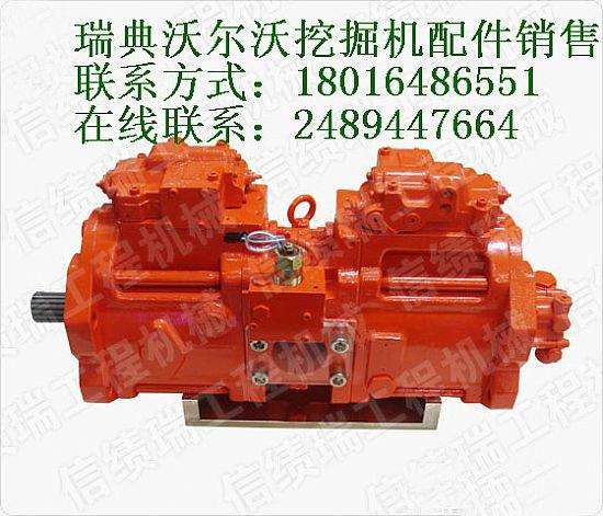 沃尔沃ec55b挖掘机液压泵图片