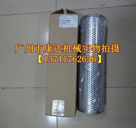 p550445 p164348代理美国唐纳森滤清器 p164348 p181048代理美国