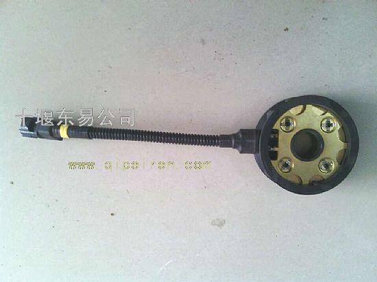 柴油汽车加热器 东风天龙柴油加热器 发动机油滤清器总成 机油滤清器