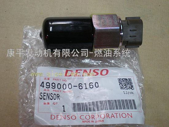 499000-6160电装共轨压力传感器(油轨压力