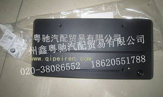 宝马x5e70前杠牌照板价格,厂家,图片尽在汽配人网_垂