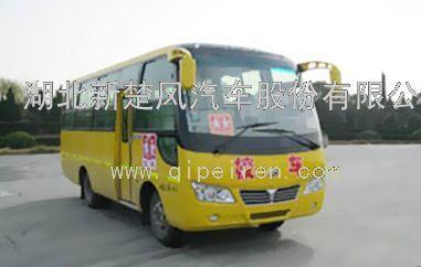 在线留言 联系方式 下一件 > 名称:楚风  幼儿校车 类别:中型客车(7