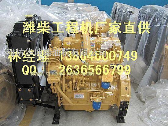 增压柴油发动机|铲车配套潍坊4102带气泵柴油机系列