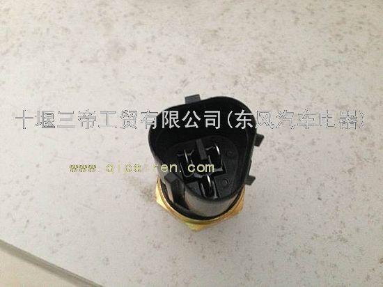 型号:612600061654 类别:传感器 品牌:豪沃双温控开关 车型:豪沃双