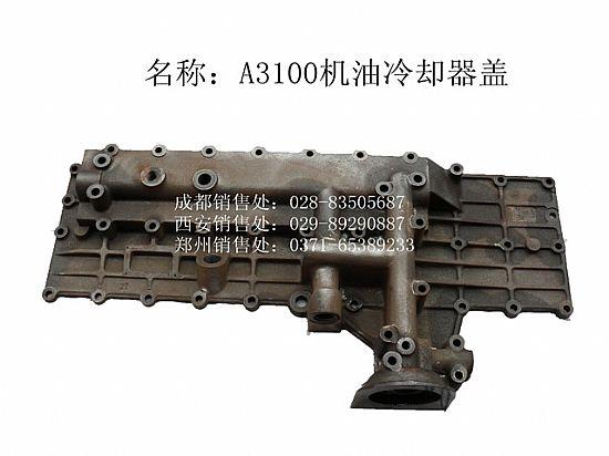 玉柴6108发动机机油限压阀调整分享展示图片