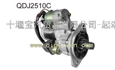 供应朝柴4102,4105系列柴油机起动机qdj2510c马达qdj
