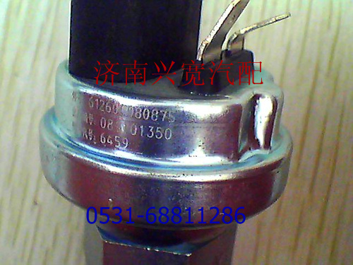 潍柴机油压力传感器612600080875