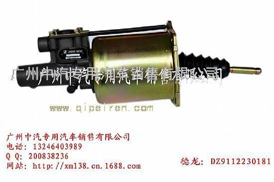 陕汽奥龙德龙离合器助力缸dz9112230181dz9112230181