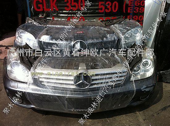 东莞二手奔驰r级配件批发价格 进口奔驰cls级amg汽车配件高清图片